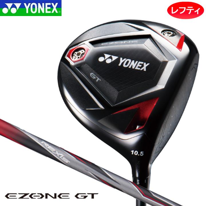 【レフティ】【2018モデル】 ヨネックス イーゾーン GT ドライバー シャフト:REXIS for EZONE GT カーボン YONEX EZONE GT
