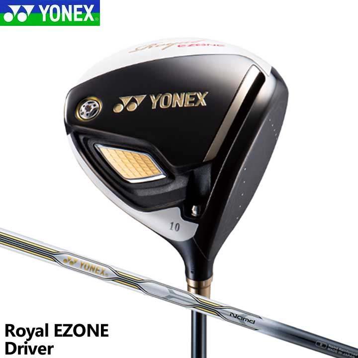 【2019モデル】 ヨネックス ロイヤル イーゾーン ドライバー シャフト:Royal EZONE専用シャフト カーボン YONEX Royal EZONE Driver 20p
