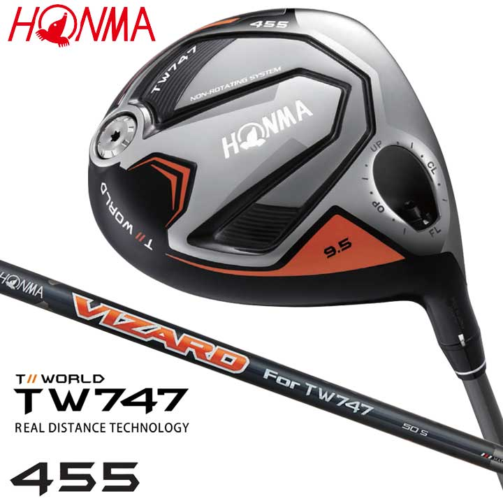 【2019モデル】 本間ゴルフ TW747 455 ドライバー シャフト:VIZARD for TW747 カーボン HONMA ツアーワールド