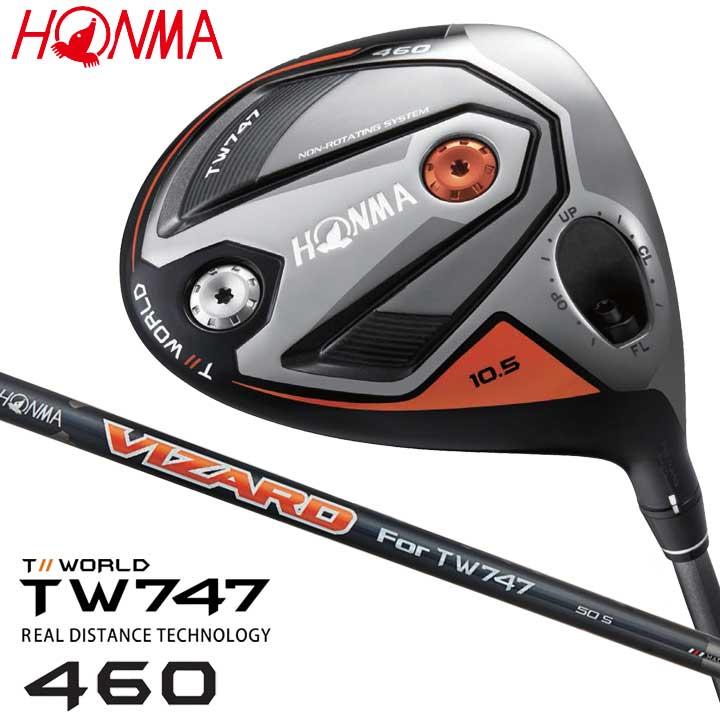 【2019モデル】 本間ゴルフ TW747 460 ドライバー シャフト:VIZARD for TW747 カーボン HONMA ツアーワールド