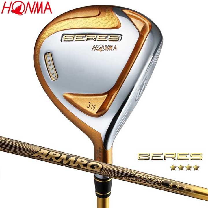 【特注スペック】【2020モデル】本間ゴルフ ベレス フェアウェイウッド シャフト:ARMRQ 42 4S カーボン HONMA BERES