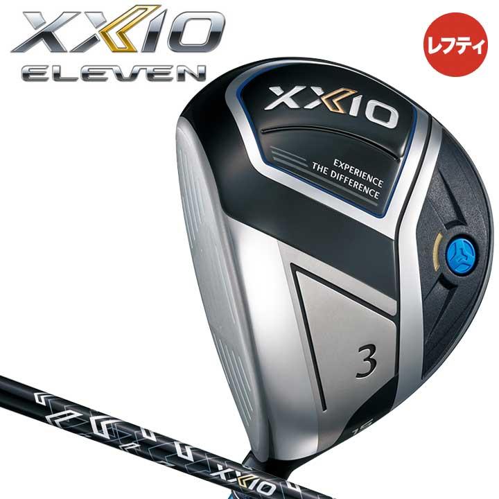 【特注スペック】【レフティ】【2020モデル】ダンロップ ゼクシオ11 フェアウェイウッド シャフト:MP1100カーボン 日本正規品 DUNLOP XXIO ELEVEN 20p