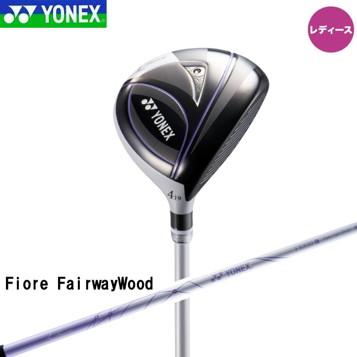 【レディース】【2020モデル】ヨネックス フィオーレフェアウェイウッド シャフト:FR800 カーボン YONEX Fiore FairwayWood