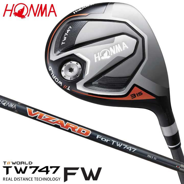 【2019モデル】 本間ゴルフ TW747 FW フェアウェイウッド シャフト:VIZARD for TW747 カーボン HONMA ツアーワールド