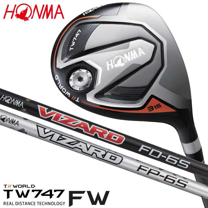 【11月16日発売予定】【2019モデル】 本間ゴルフ TW747 FW フェアウェイウッド シャフト:VIZARD FD / FP カーボン HONMA ツアーワールド