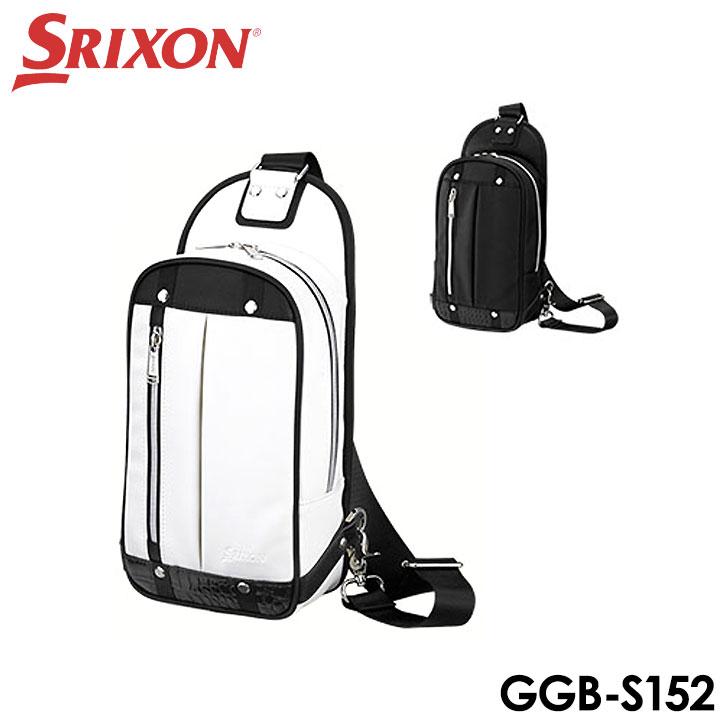 【2018モデル】ダンロップ スリクソン GGB-S152 ボディバッグ SRIXON DUNLOP