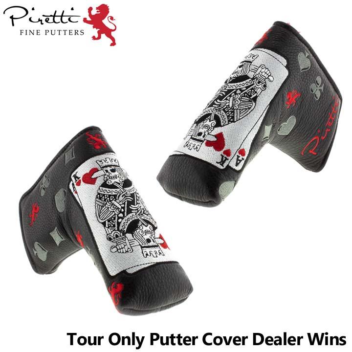 【2019モデル】ピレッティ ツアーオンリー パターカバー ディーラーウィンズ ピン型 ヘッドカバー Tour Only Putter Cover Dealer Wins Piretti