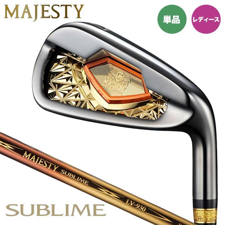 【レディース】【2019モデル】 マルマン マジェスティ サブライム アイアン単品 (#5) シャフト:MAJESTY SUBLIME TL830 カーボン maruman MAJESTY SUBLIME