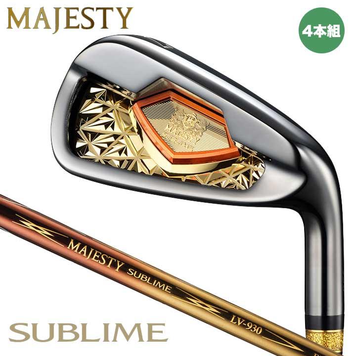 【2019モデル】 マルマン マジェスティ サブライム アイアン 8本セット(#6~10、PW,AW,SW) シャフト:MAJESTY SUBLIME LV830 カーボン maruman MAJESTY SUBLIME