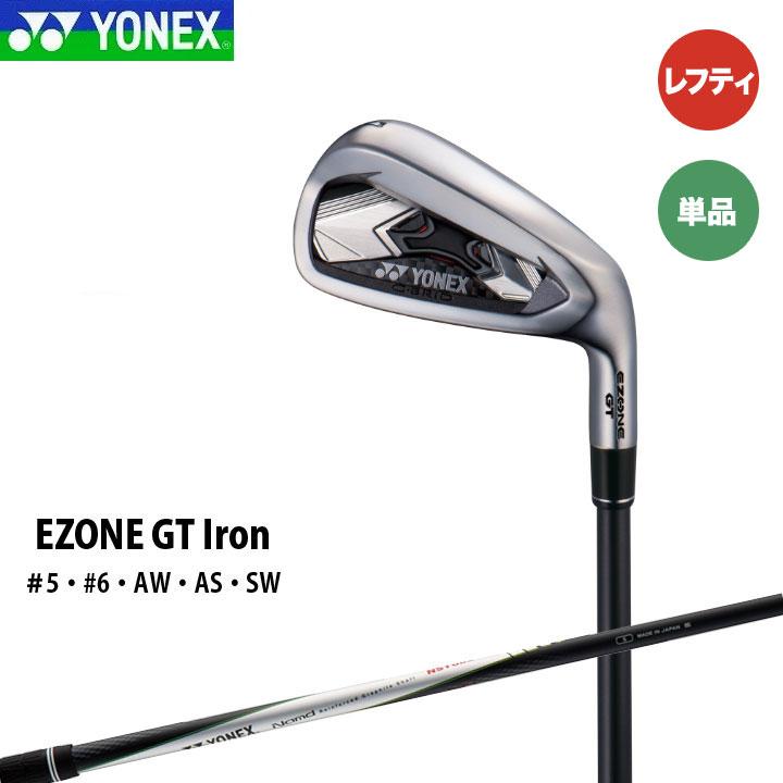 【レフティ】【2020モデル】ヨネックス イーゾーン GT アイアン 単品(#5・#6・AW・AS・SW) シャフト:NST002 カーボンYONEX EZONE GT 25P