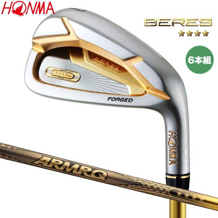 【2020モデル】本間ゴルフ ベレス アイアン 6本組(#6~#11) シャフト:ARMRQ 47 4S カーボン HONMA BERES