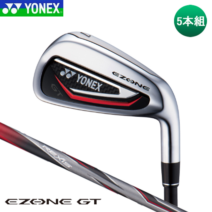 【2018モデル】 ヨネックス イーゾーン GT アイアン 5本組(#6~9、PW) シャフト:REXIS for EZONE GT カーボン YONEX EZONE GT