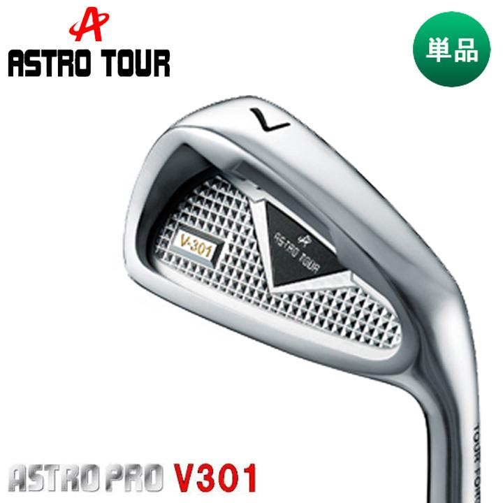 見事な アストロ ゴルフ アストロツアー V301/ アイアン 単品(#4,#5,AW) アストロ シャフト:NS950GH/ スチール ダイナミックゴールド スチール ASTRO TOUR V301, ミタケムラ:9a990571 --- construart30.dominiotemporario.com