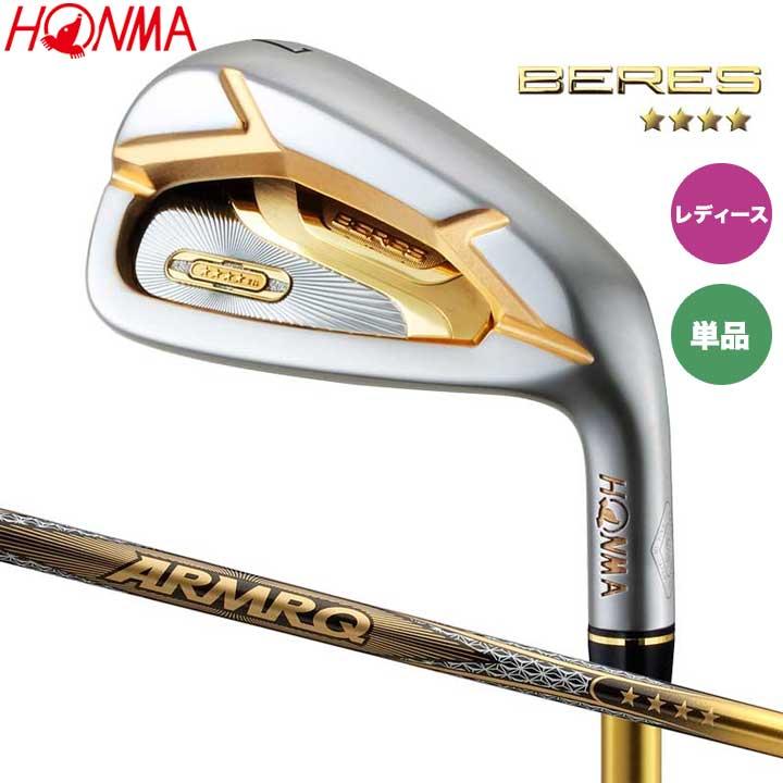 【レディース】【2020モデル】本間ゴルフ ベレス アイアン 単品 (#6,11,SW) シャフト:ARMRQ 38 4S カーボン HONMA BERES