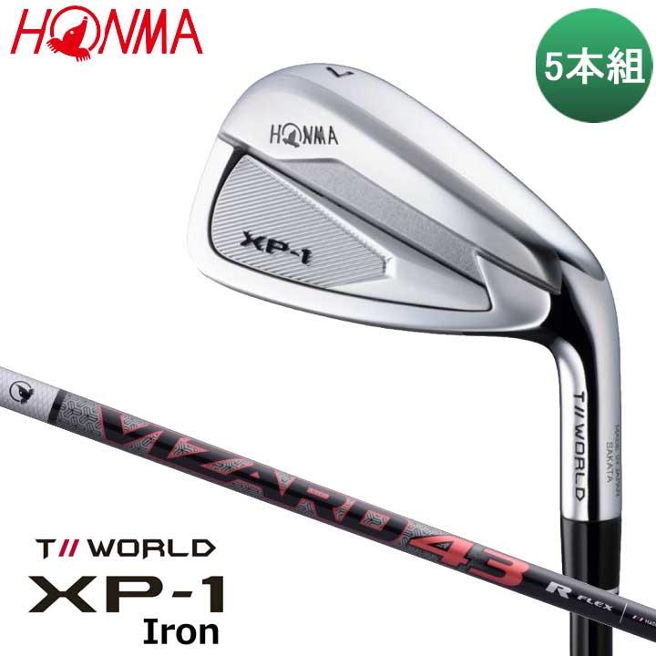 【2019モデル】 本間ゴルフ XP-1 アイアン 5本セット(#6~10) シャフト:VIZARD43 カーボン HONMA