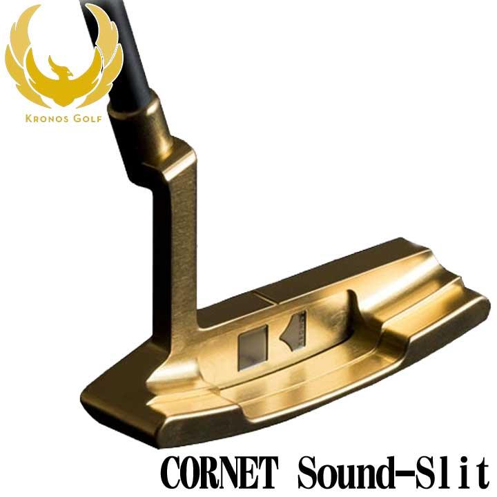 【2021秋冬新作】 クロノス コルネット サウンドスリット パター KRONOS CORNET CORNET コルネット Sound-Slit Sound-Slit, NSTショッピング:513a316d --- asthafoundationtrust.in