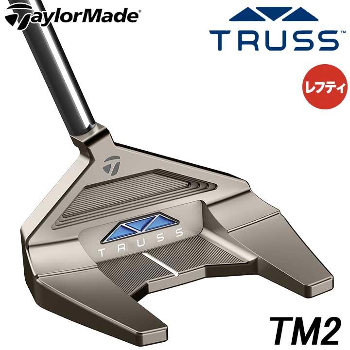 【レフティ】【2020モデル】テーラーメイド トラス TM2 トラスセンター パター 日本正規品 TaylorMade TRUSS PUTTER 30p