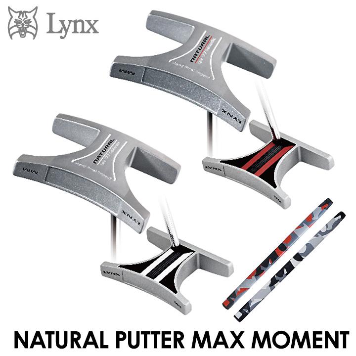 リンクス ゴルフ ナチュラル パター マックス モーメント (MM) 34インチ LYNX NATURAL MAX MOMENT