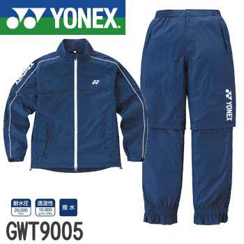 【2017モデル】 ヨネックス GWT9005 レインスーツ上下 YONEX