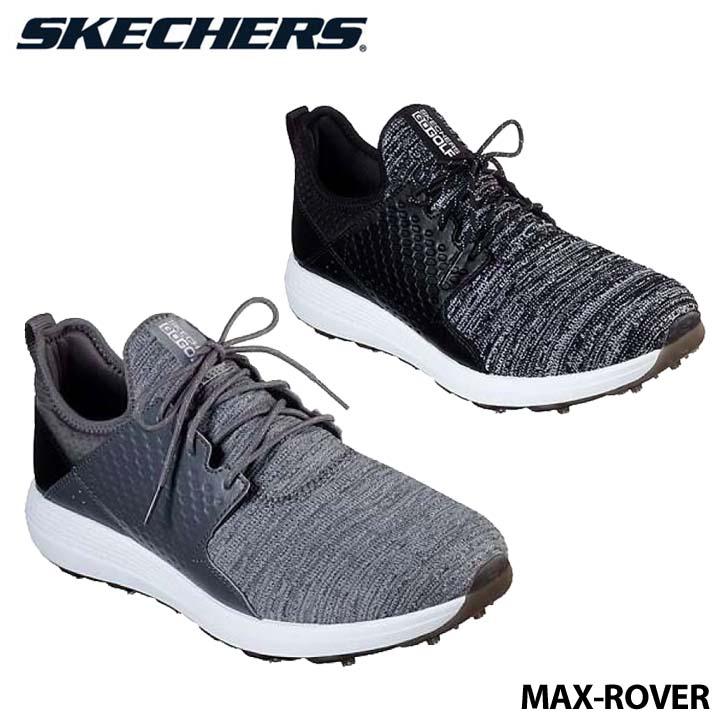 【2020モデル】スケッチャーズ 54555 マックス ローバー スパイクレス ゴルフシューズ 日本正規品 SKECHERS GO GOLF MAX ROVER
