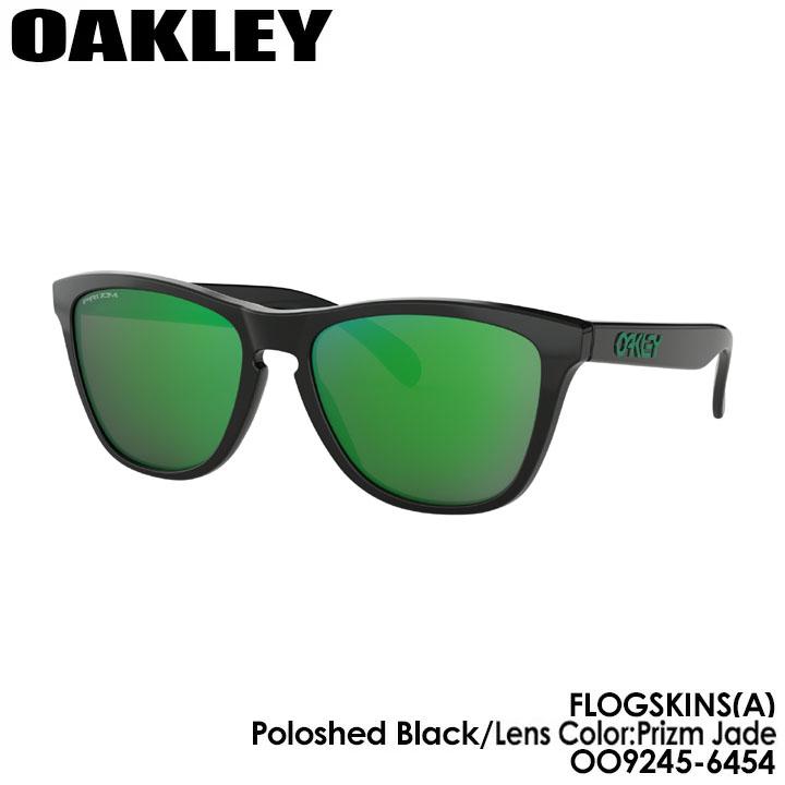 オークリー フロッグスキン OO9245-6454 サングラス 日本正規品 FROGSKINS(A) POLISHED BLACK PRIZM JADE OAKLEY