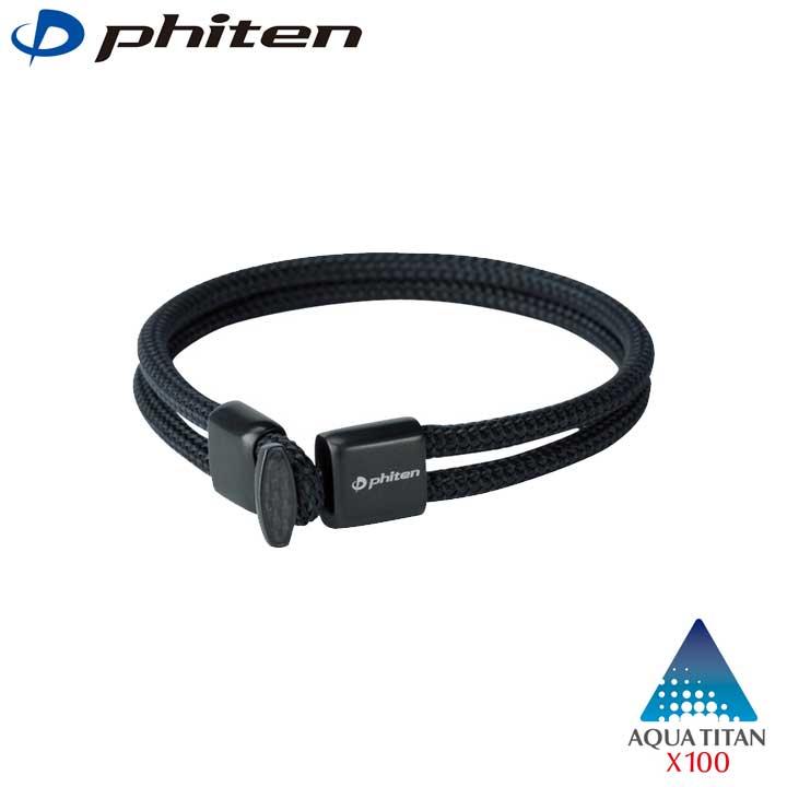 ファイテン RAKUWAブレス X100 カーボン ブラック phiten 10p