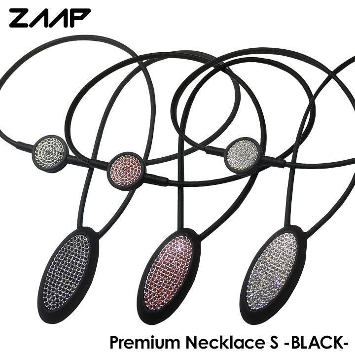 ZAAP ザップ プレミアムネックレス-S ブラック 【医療機器】 #zaapfamily 身体能力アップ 電磁波低減 電磁波対策 電磁波防止 電磁波カット ザップ premiumnecklace シリコンネックレス