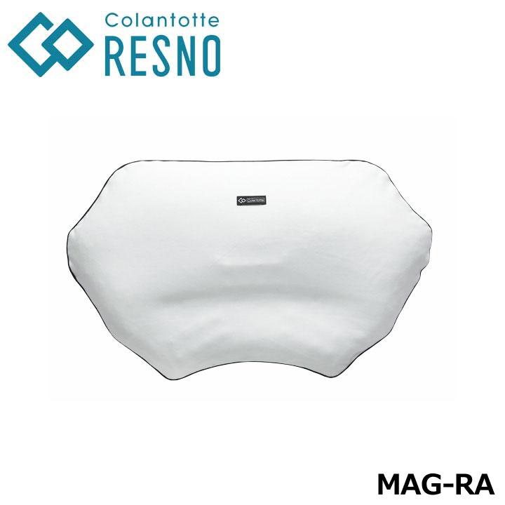 コラントッテ マグーラ MAG-RA 枕 Colantotte