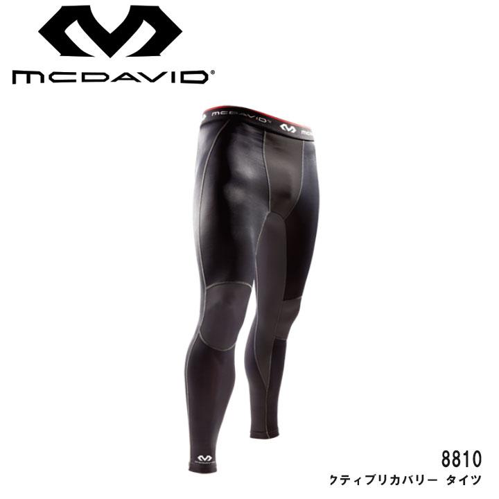 マクダビッド 8810 アクティブリカバリー タイツ 筋肉サポーターパンツ mcdavid