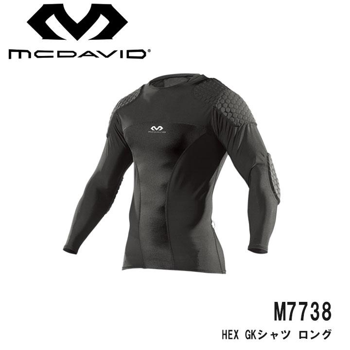 マクダビッド M7738 HEX GKシャツ ロング 筋肉サポートシャツ mcdavid