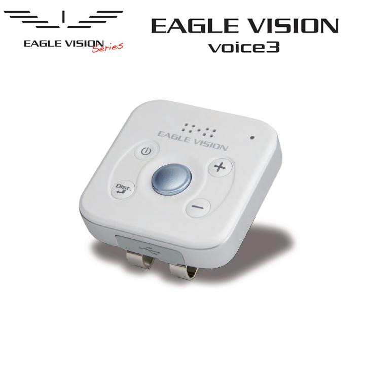 【正規取扱店】EAGLE VISION イーグルビジョン VOICE3 ボイス3 高性能GPSゴルフナビ ボイスナビ EV-803 防水仕様 朝日ゴルフ