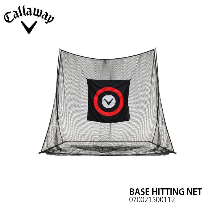 【2020モデル】キャロウェイ 070021500112 BASE HITTING NET ゴルフトレーニングネット Callaway 【T】