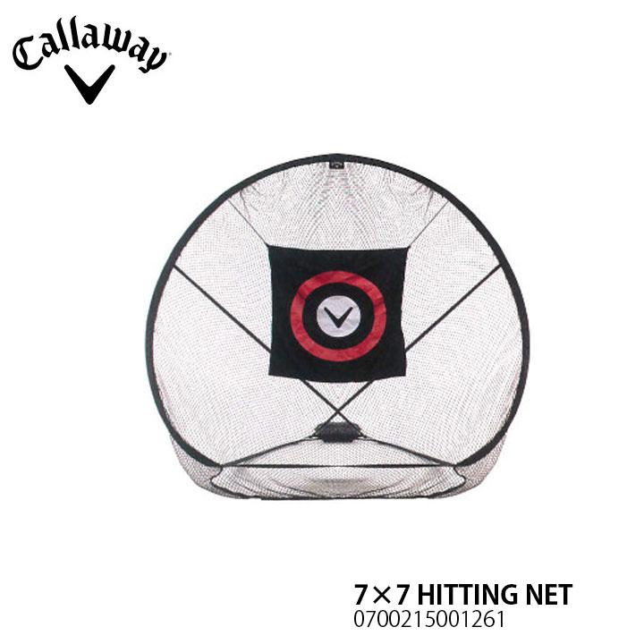 【2020モデル】キャロウェイ 0700215001261 7'x7' HITTING NET ゴルフトレーニングネット Callaway 【T】