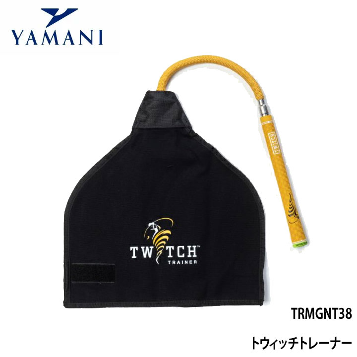 内藤雄士推奨 メイルオーダー 新品 ツアープロコーチシリーズ ヤマニゴルフ TRMGNT38 Twitch スイング練習器具 10P Trainer YAMANI トウィッチトレーナー