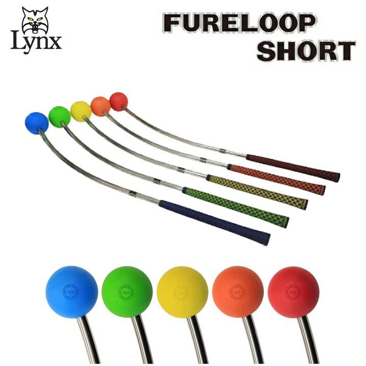 リンクスゴルフ フレループ ショート スイング練習器 Lynx FURELOOP SHORT