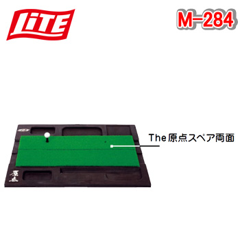 【誠実】 ライト M-284 両面 The原点スペア LITE 両面 ライト LITE, Mathematics:556b0b84 --- wktrebaseleghe.com