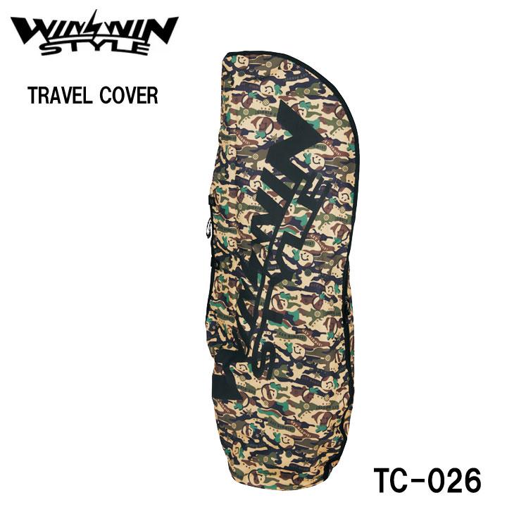 【2020モデル】ウィンウィンスタイル TC-026 TRAVEL COVER (トラベルカバー) 軽量タイプ WINWIN STYLE