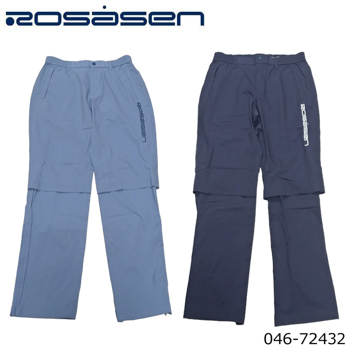 【2020モデル】ロサーセン 046-72432 迷彩柄レインウェア パンツ Rosasen