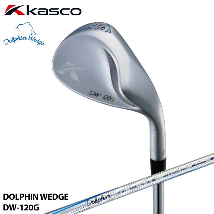 【2020モデル】キャスコ DW-120G ドルフィンウェッジ セミグースネック シャフト:オリジナルカーボン Kasco DOLPHIN WEDGE 25p