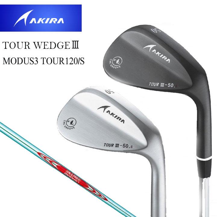 アキラゴルフ TOUR WEDGEIII MODUS3 TOUR120/S ウエッジ シャフト:スチール MODUS3TOUR120/S AKIRAGOLF