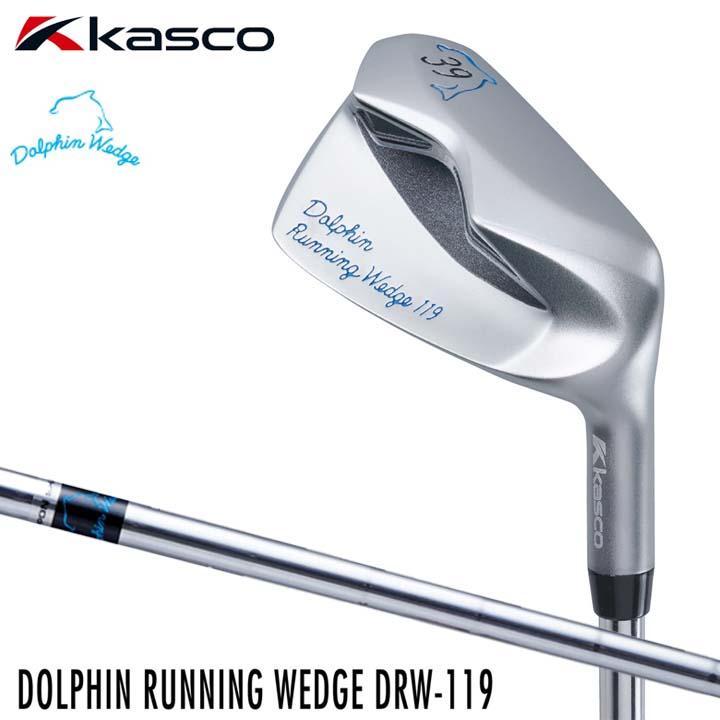 【2019モデル】キャスコ DRW-119 ドルフィンランニングウェッジ シャフト:ドルフィン オリジナルスチールシャフト Kasco DOLPHIN RUNNING WEDGE 30p
