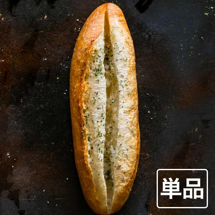 ジュワっとジューシー 品質保証 厳選北海道バターとガーリック 3 980円以上で送料無料 期間限定 ガーリックフランス 単品 ガーリックフランスパン 冷凍 厳選北海道バター使用 子供にもおすすめ 外カリカリ中もっちり 約16cm