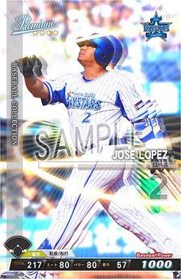 ベースボールコレクション/201812-BBCAP02-DB002 ロペス P