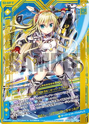 Z/X-ゼクス-/B26-070 【運命剣臨】蒼星姫リゲル SFR
