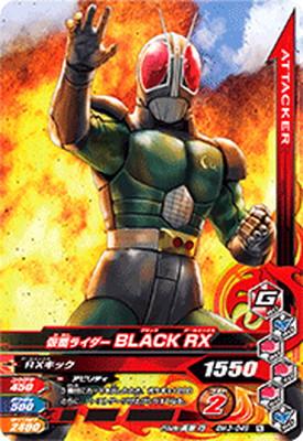 Gamba rising bottle match third BM3-049 Kamen Rider BLACK RX N