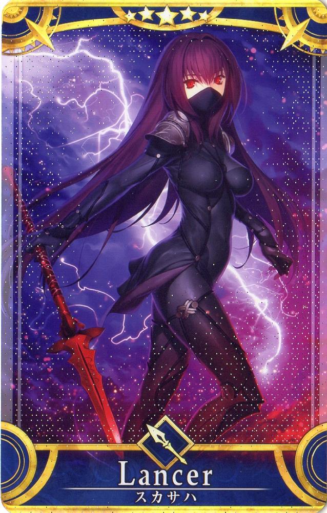 Fate/Grand Order Arcade (FGOアーケード)/【サーヴァント】【初期】No.070 スカサハ ★5【Fatal】