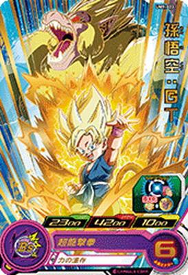 Dragon Ball Miracle Battle Carddass DB02-44 R
