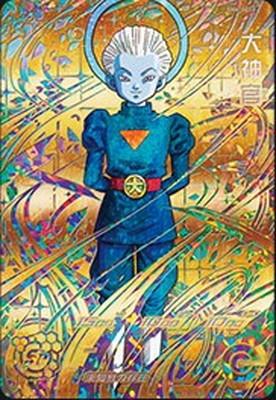 スーパードラゴンボールヒーローズ SH6-SEC2 大神官【歴代NO.1カードゲットキャンペーン】【金箔押し】【開封済】