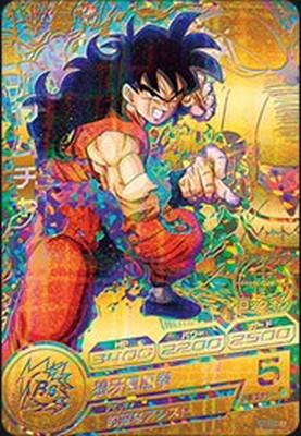 スーパードラゴンボールヒーローズ/HUM4-22 ヤムチャ【歴代NO.1カードゲットキャンペーン】【金箔押し】