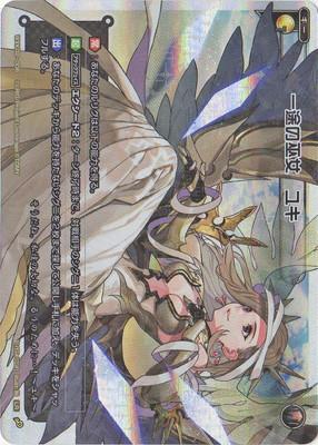 WIXOSS-ウィクロス-WXK02-006 一途の巫女 ユキ LR フルスクラッチ